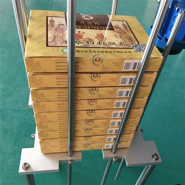 药盒透明标签封口自动贴标签机器