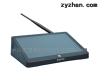 ZS-400B型 温湿度数据智能采集器