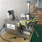 电线贴标机结构