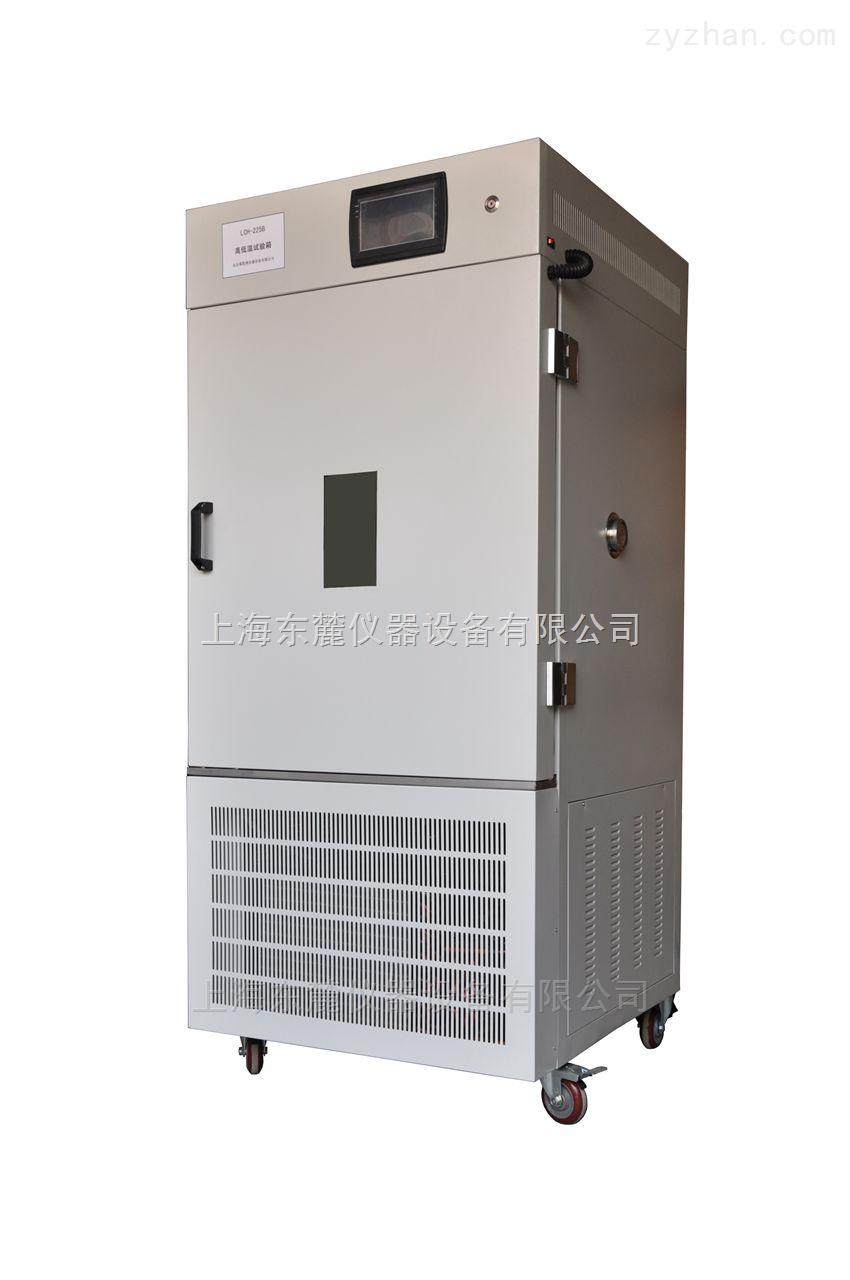 高低温湿热试验箱/GDWS系列恒温恒湿箱