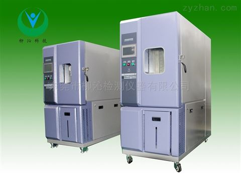 工业恒温恒湿试验箱