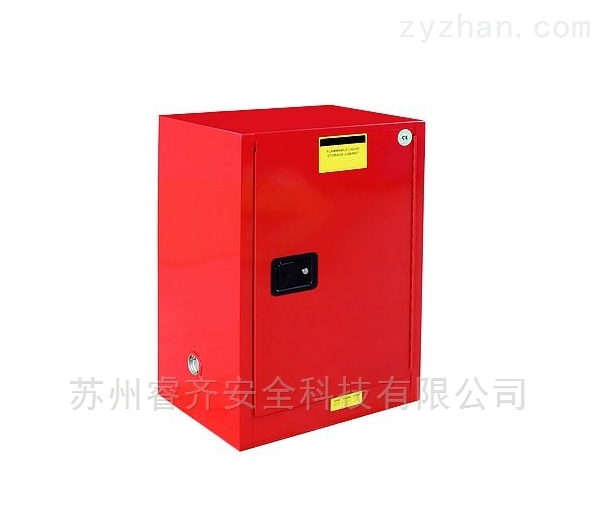 可燃液體存儲柜