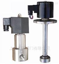 超低溫焊接電磁閥