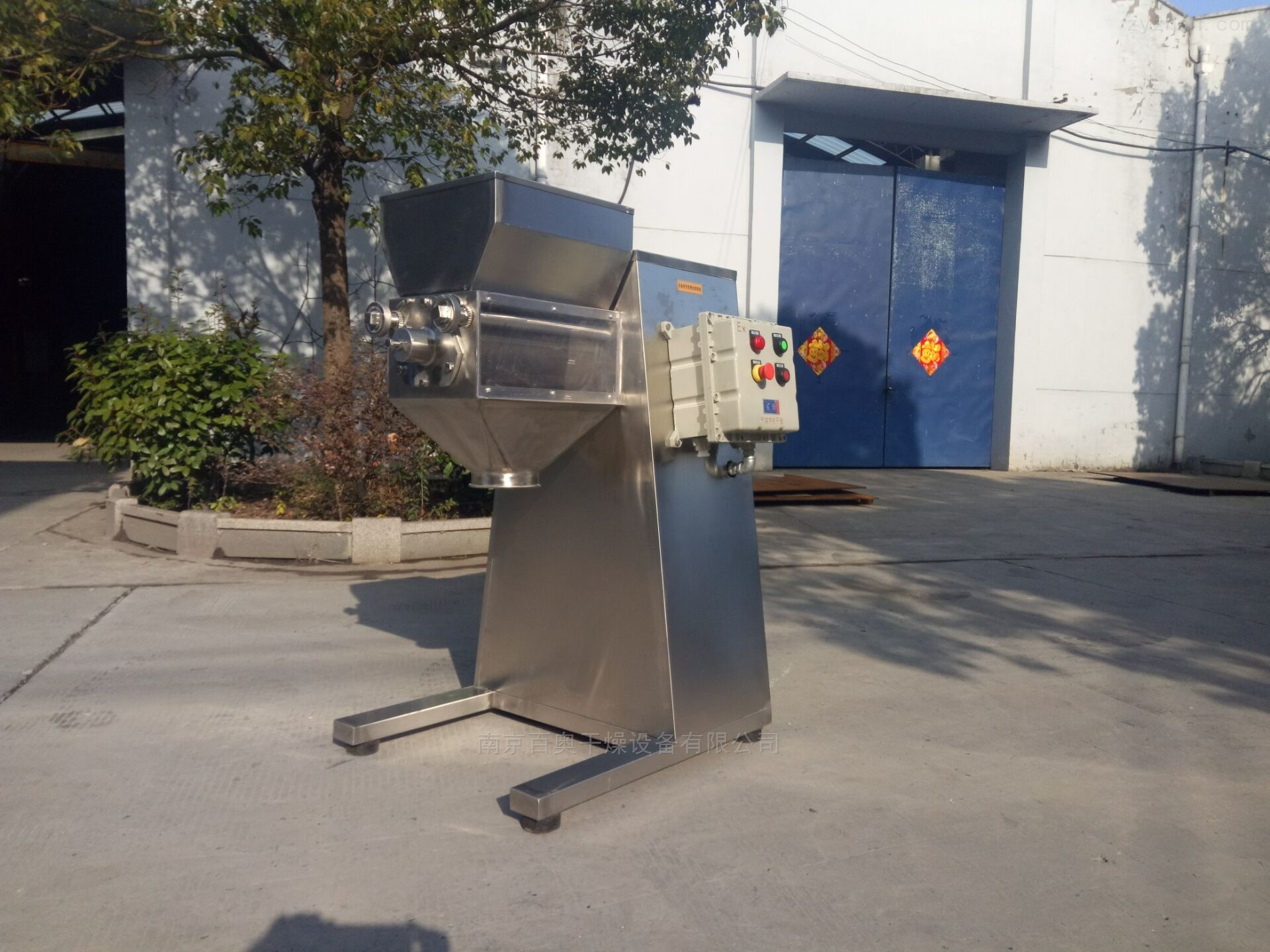 YK-摇摆式颗粒机优质供应商