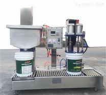 18-20升乳胶漆灌装机