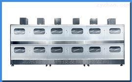 SGJ-I软胶囊双层转笼干燥机