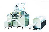 軟膠囊生產設備產品概述