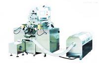 软胶囊生产设备产品概述