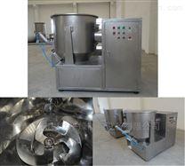 ZGH-800型立式高速混合機廠家