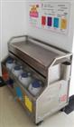 高端化学实验室废液暂存柜