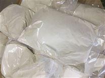咪鲜胺锰盐50粉剂农药制剂厂家