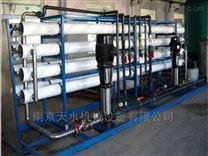 15T/H反渗透纯净水设备