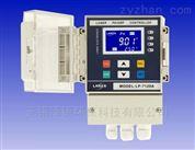 LP-7120A自动清洗485通讯型PH/ORP