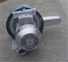 2.2KW真空輸送風機輸送機風機