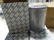供應好濾順濾清器商家除塵濾筒3214623900阿特拉斯鉆機除塵濾芯
