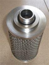 供应黎明液压滤芯LH0240D3BN/HC线隙式滤芯