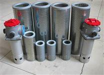 供应21377913、21377917滤清器滤芯/铜丝线缠绕滤芯.铜丝液压滤芯