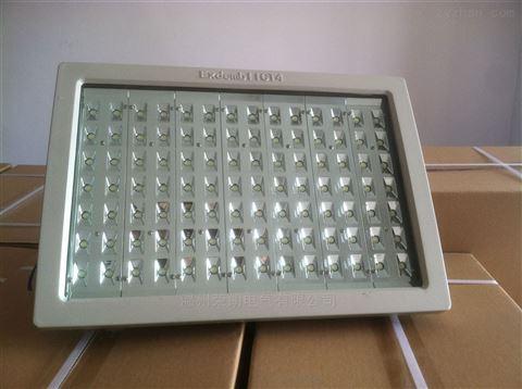 优质200WLED防爆灯、四川200W防爆投光灯