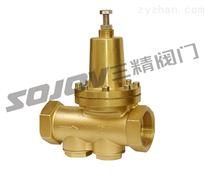 200P型水用黃銅減壓閥樓房專用排水管道