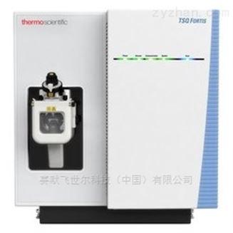 赛默飞TSQ Fortis™ 三重四极杆质谱仪