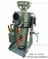 RT-UF26W台湾荣聪水冷式桌上型超微粉碎机RT-UF26W