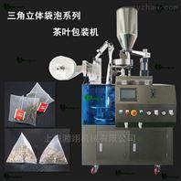 容积式定量三角立体袋泡茶包装机