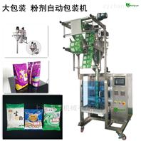 大型粉剂定量包装机
