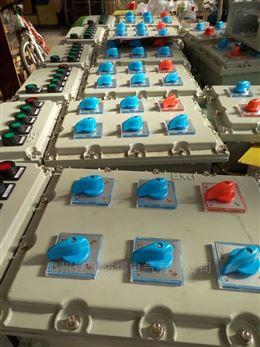BXMD-4/100防爆照明动力配电箱