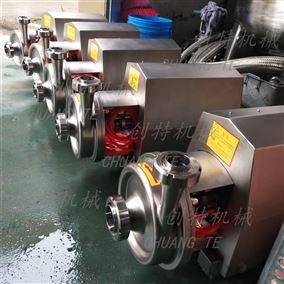 20T/H不锈钢防爆离心泵