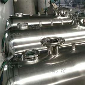 CT卧式不锈钢搅拌罐