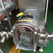 不銹鋼三葉型轉子泵