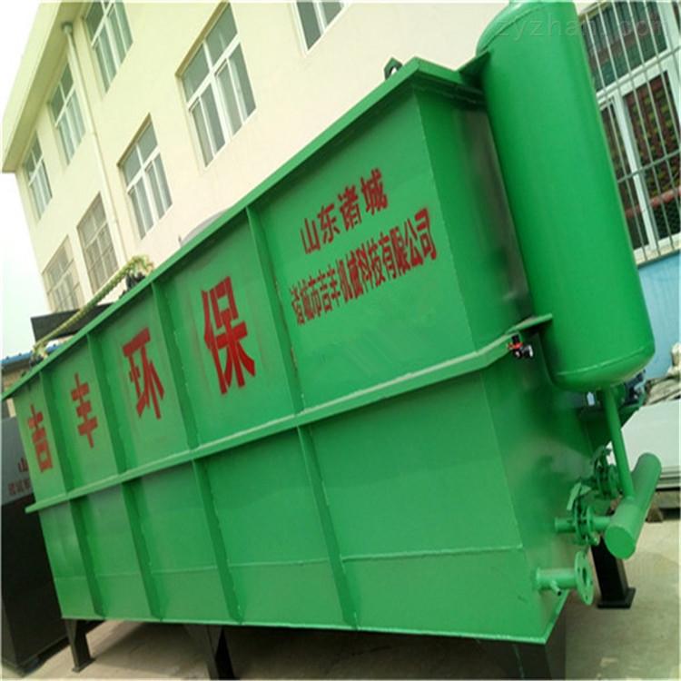 大型医院污水处理设备型号规格