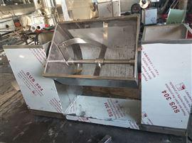 CH系列槽形混合机生产厂家