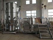 FLG系列固体密闭制剂制粒干燥机
