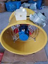 防爆軸流風機CBF-500/380V 0.55KW 220V