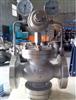 減壓閥YK43X/F