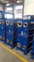 板式換熱器冷卻加熱蒸發冷凝