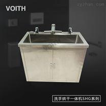 浙江森盟包装有限公司洗手槽消毒烘干一体机