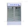 biobase药品阴凉柜厂家BLC-660