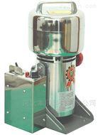 小型8两装可变转速粉碎机 (RT-08SC)