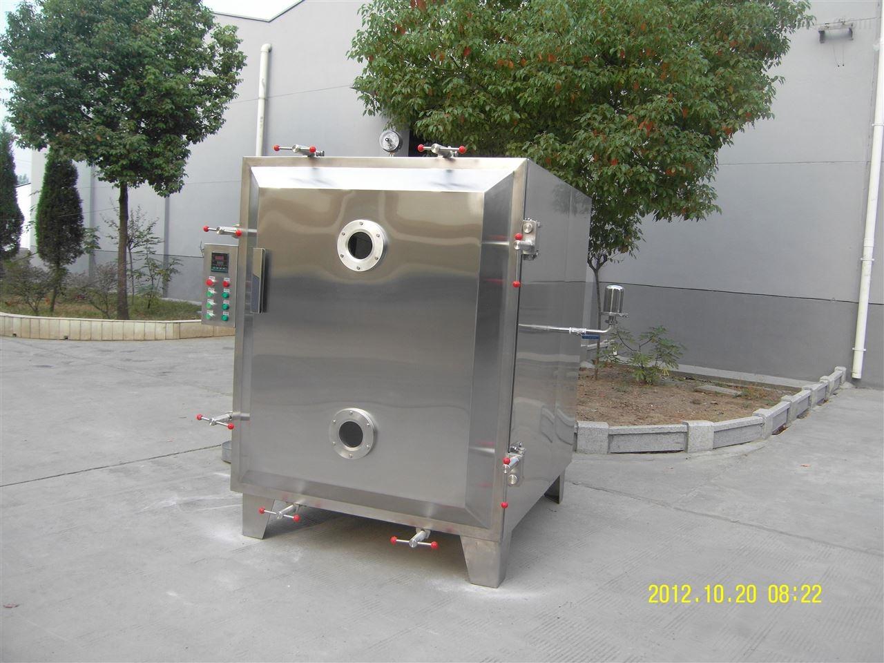 FZG-15-优质供应低温真空干燥箱