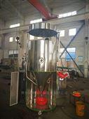 多功能喷雾干燥机
