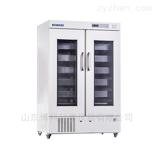 血液冷藏箱哪个品牌好山东博科BXC-1000