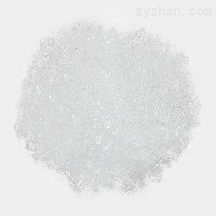 熱銷產品β-煙酰胺單核苷酸廠家直銷