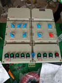 BXMD-T-AC380V防爆照明配电箱