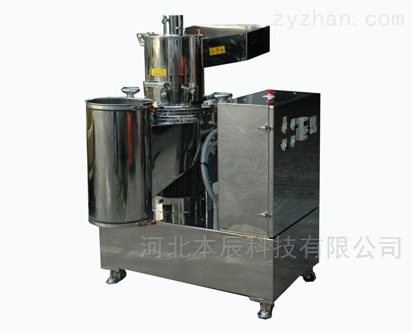 15HP 直立式连续投料粉碎机 (RT-150S)