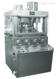 上海旋转式压片机