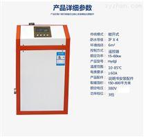 立式常压电热水锅炉15KW