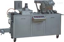 DPB-80型铝塑包装机