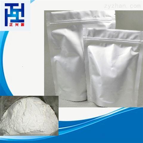 鲁比前列酮原料生产 现货供应